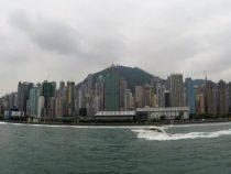 foto di Hong Kong